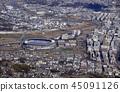 川崎富士见球场 45091126