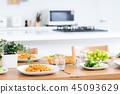 식탁 45093629