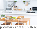 dining, table, room 45093637