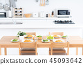 dining, table, room 45093642