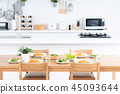 dining, table, room 45093644