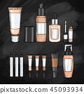 background cosmetic cosmetics 45093934