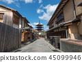 Yasaka pagoda on a traditional street, Kyoto 45099946