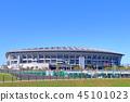 陽光日產體育場 45101023