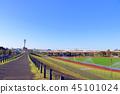 港北區靠近Kozukue和首都高速公路 45101024