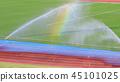 地面灑水器和彩虹 45101025