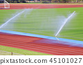 地面灑水器 45101027