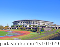 港北區Kozuku周圍的風景 45101029