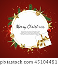 christmas background gift 45104491