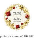 christmas, background, gift 45104502