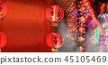 Chinese new year lanterns in chinatown 45105469