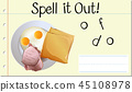 Spell it out food 45108978