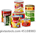 Set of tin food 45108983