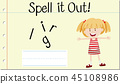 Spell english word girl 45108986