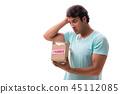 box man internet 45112085