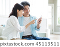 Couple family smartphone lifestyle living 45113511