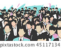 Illustration of business people in perspective 45117134