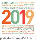new, year, 2019 45118613