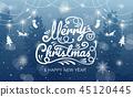 Merry Christmas, happy new year, calligraphy 45120445