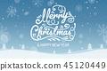 Merry Christmas, happy new year, calligraphy 45120449