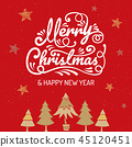 Merry Christmas, happy new year, calligraphy 45120451