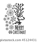เวกเตอร์,คริสต์มาส,คริสมาส 45124431