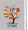 animal vector cat 45124441