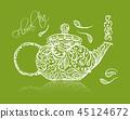 teapot drink tea 45124672