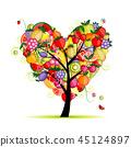 設計 新鮮 水果 45124897
