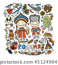 Travel to Russia. Sketch for your design 45124904