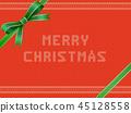 聖誕節 45128558