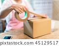 包裝交付紙板Gumtape 45129517