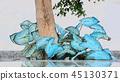 관엽 식물 45130371