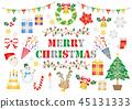 คริสต์มาส,น่ารัก,คาวาอิ 45131333
