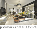 modern dining room and living room with decor 45135174