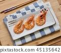 亞洲食物烤蝦 45135642