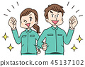 작업복을 입은 남녀 그룹 45137102