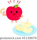 一個有膽量姿勢的蘋果角色 45138670