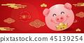 happy new year, 2019, Chinese new year 45139254