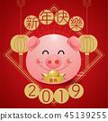 happy new year, 2019, Chinese new year 45139255
