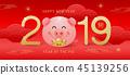 happy new year, 2019, Chinese new year 45139256