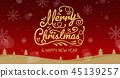 Merry Christmas, happy new year, calligraphy 45139257