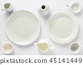 empty plate on white  background 45141449