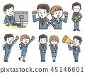 商务男装和女装设置 45146601