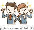 fist, pump, business 45146833