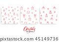 christmas, pattern, xmas 45149736