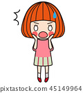 girl young vector 45149964