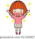 girl girls little 45149967