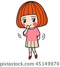 girl young hesitate 45149970