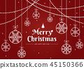 크리스마스, 성탄절, 배경 45150366